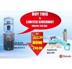 Water Dispenser Promotion 1